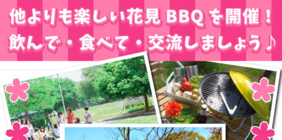 大井ふ頭中央海浜公園*お花見BBQ